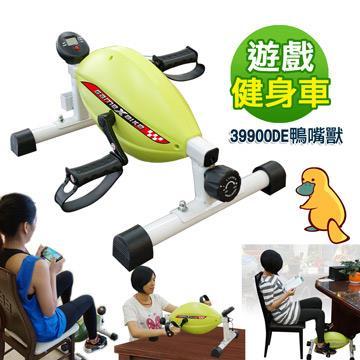 【 X-BIKE 晨昌】(鴨嘴獸)桌下型小型GAME-BIKE 互動式藍牙遊戲健身車 台灣精品