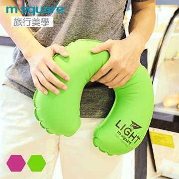 M Square輕遊系列充氣頸枕 男用-青綠