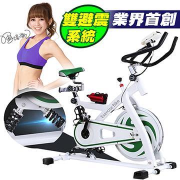 【健身大師】雪白騎士雙避震超速飛輪車(歐洲限定)