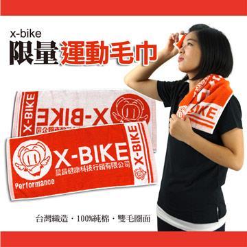 【 X-BIKE 晨昌】 咬虎豬豬仔限量運動毛巾