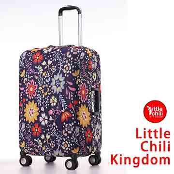 LittleChili行李箱套517-小花藍-S