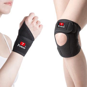 7Power醫療級專業護腕*1+護膝*1特惠組