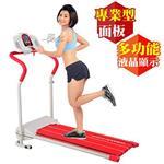 【GTSTAR】智慧型程式電動跑步機(小腰桃)