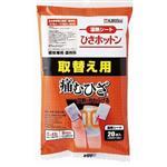 【KIRIBAI】日本原裝進口 桐灰膝部溫熱貼補充包 20枚入