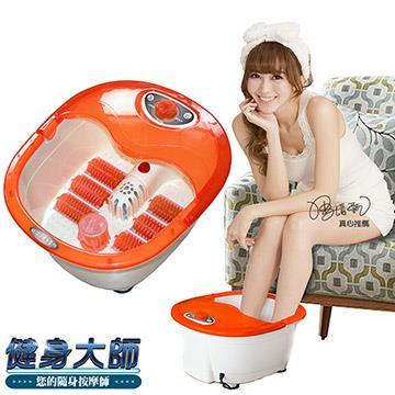 【健身大師】限量特仕版陶瓷溫熱按摩足療機(泡腳機/足底桑拿)-溫暖橘