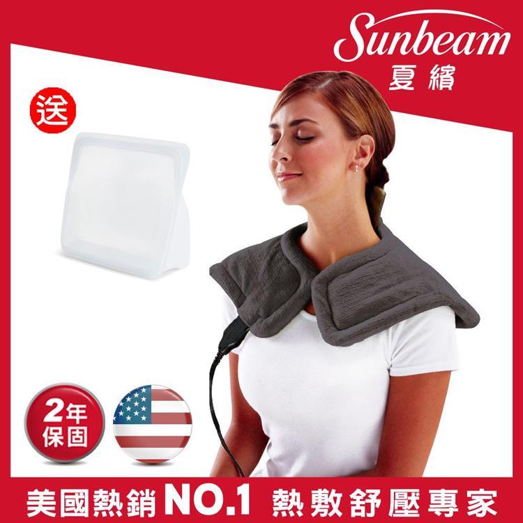 【美國Sunbeam】電熱披肩(氣質灰)