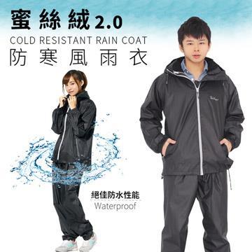 【雙龍牌】買衣送衣免運。雙龍新一代蜜絲絨防寒風雨衣/機能雨衣+褲套裝ER416620