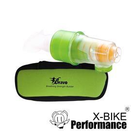 Bravo舒呼樂 呼吸訓練器 一般訓練款(青草綠) 吸吐二合一