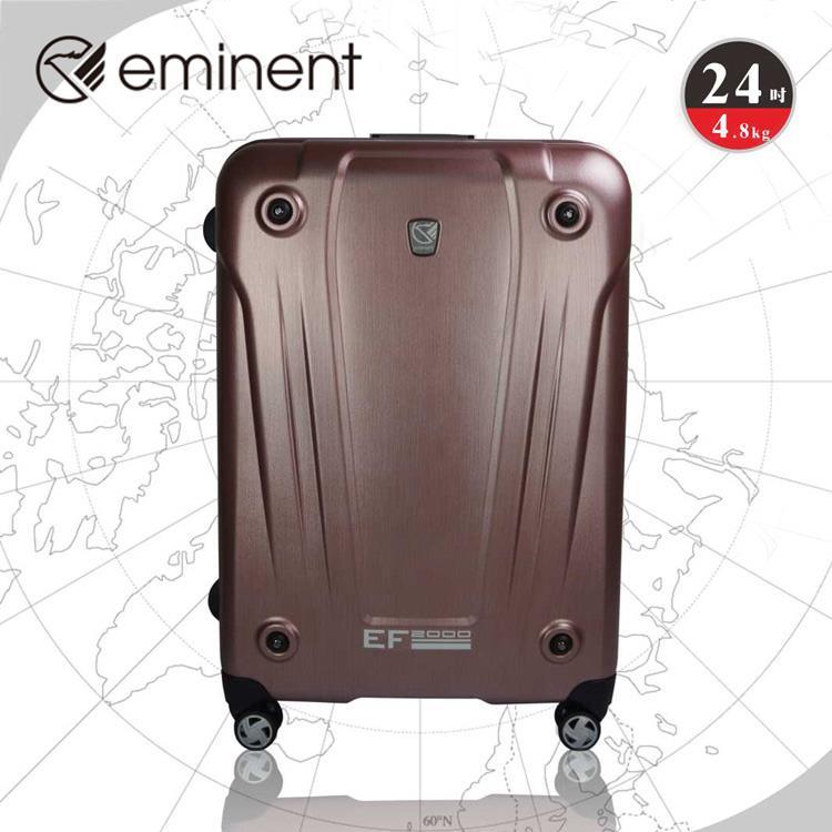 EMINENT 超輕鋁框霧面PC飛機輪旅行箱-行李箱-24吋-珊瑚紅