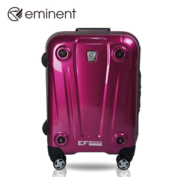 EMINENT 超輕鋁框亮面PC飛機輪旅行箱-行李箱-24吋
