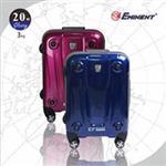 EMINENT 超輕鋁框亮面PC飛機輪旅行箱-登機箱-20吋