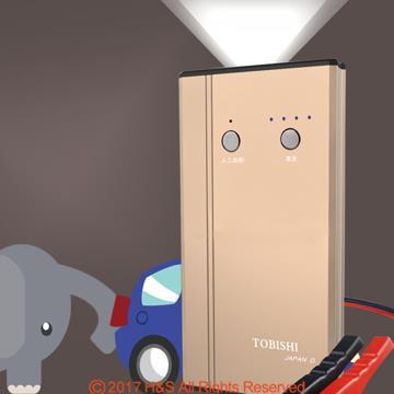 TOBISHI汽車行動啟動電源器