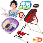 (GTSTAR) 熱力紅太空倒立訓練機伸展舒緩組(泡腳機顏色隨機)