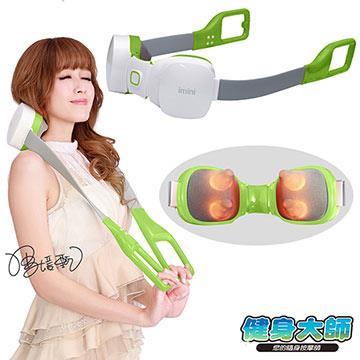 (健身大師) 超循環肩頸按摩帶-環保綠