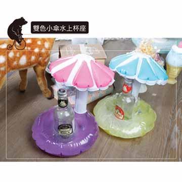 【超值2入】藍色小傘水上杯座