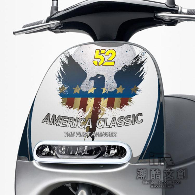 GOGORO面板貼 《潮酷文創》創意保護貼 獨特車貼 車膜 / GR002-自由之鷹