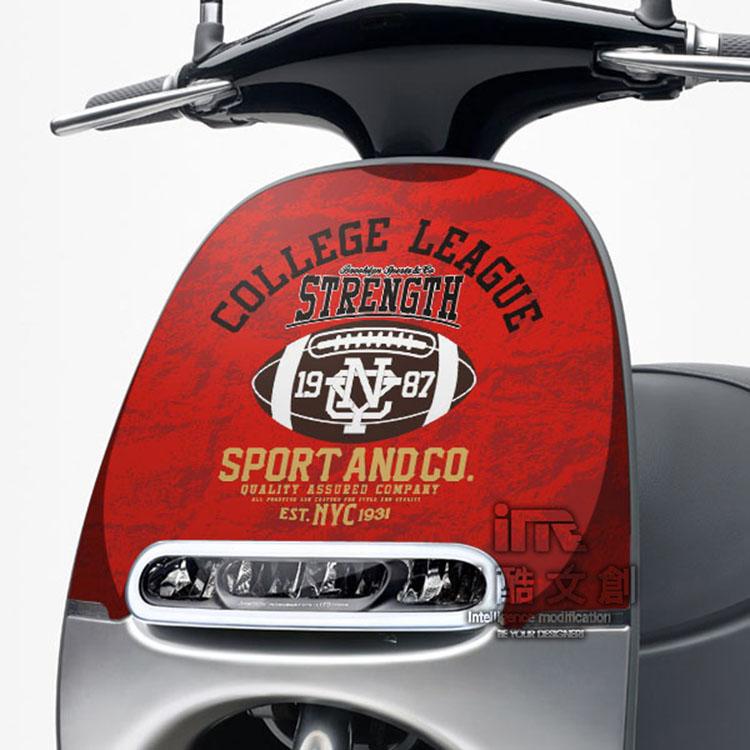 GOGORO面板貼 《潮酷文創》創意保護貼 獨特車貼 車膜 / GR033-運動風-熱血