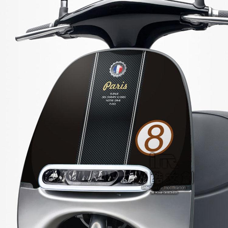 GOGORO面板貼 《潮酷文創》創意保護貼 獨特車貼 車膜 / GR048-紳士