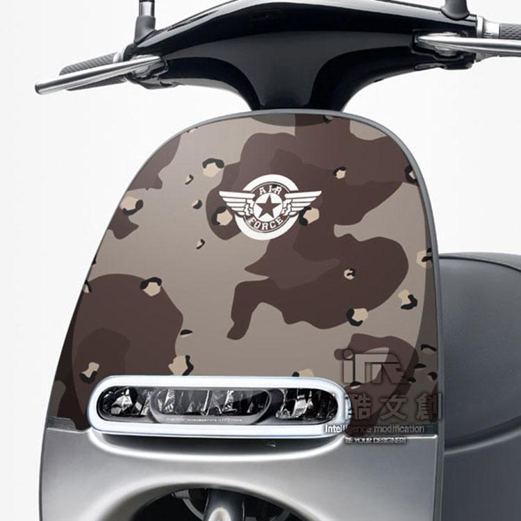 GOGORO面板貼 《潮酷文創》創意保護貼 獨特車貼 車膜 / GR059-帝國