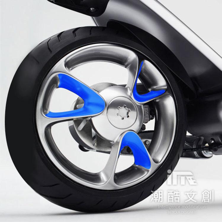 《潮酷文創》GOGORO幻彩輪框-V型 輪圈貼 輪框變色貼 車膜 / 005寶藍