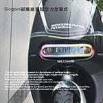 《潮酷文創》GOGORO碳纖維寬體空力全罩式面板 空力套件