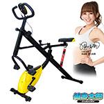 健身大師 – 磁控健身騎馬健腹兩用機(健腹機/健身車)
