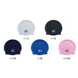 MIZUNO 美津濃 矽膠泳帽SILICONE CAP- N2MW405300(五色可選)