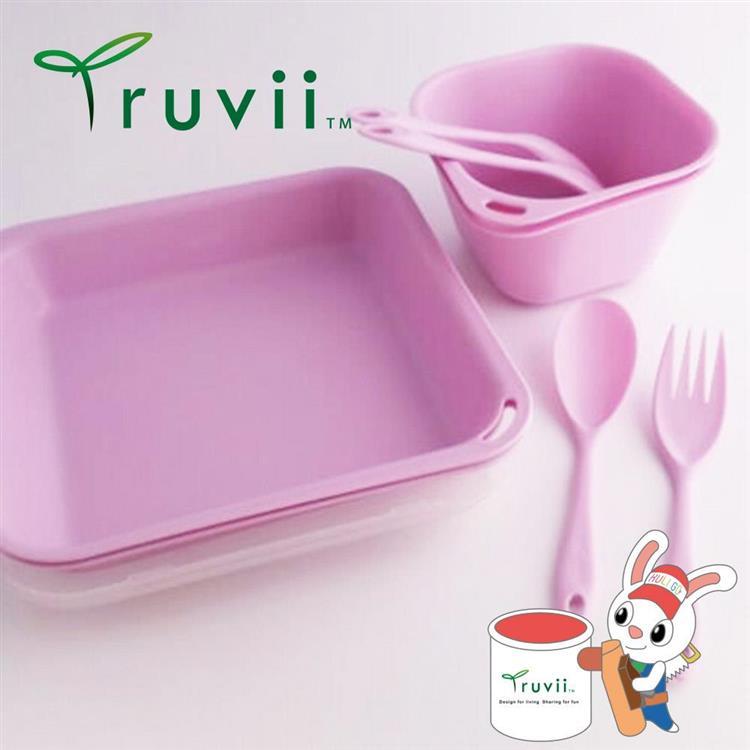 Truvii 野莓紫抗菌餐具組( 附網袋 )