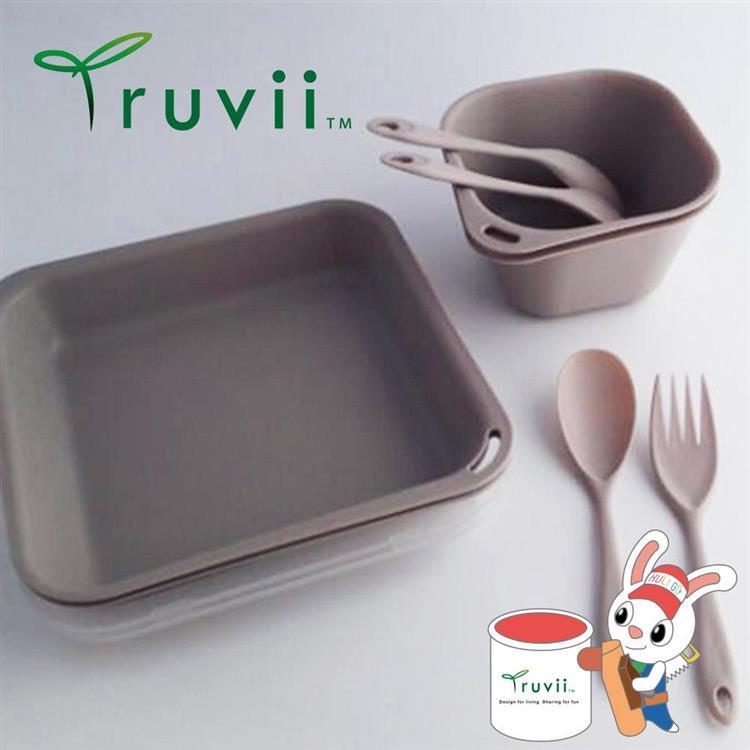 Truvii 卡其色抗菌餐具組( 附網袋 )