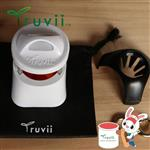 Truvii 驅蚊光罩