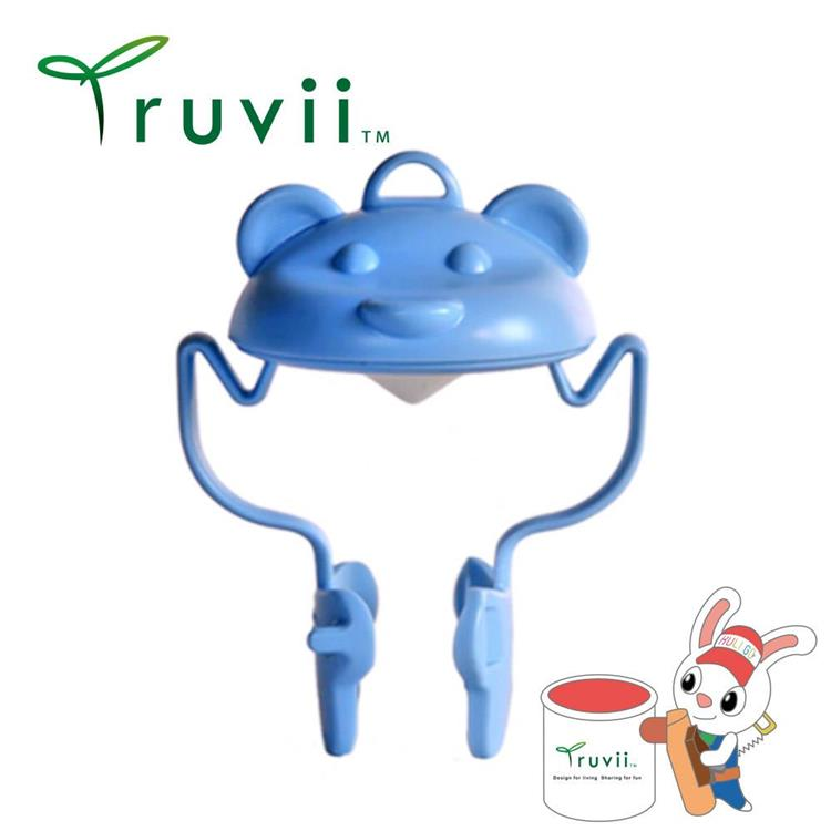 Truvii 粉藍熊動物光罩