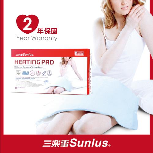 Sunlus三樂事LED暖暖熱敷墊(大)MHP709 (醫療級)