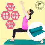 《Fun Sport》NBR環保瑜珈墊加大款(10mm)深綠90*180 ★送束帶+瑜珈背袋