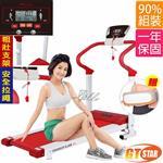 (GTSTAR) PRO-Style電動跑步機狂塑組- 超跑紅