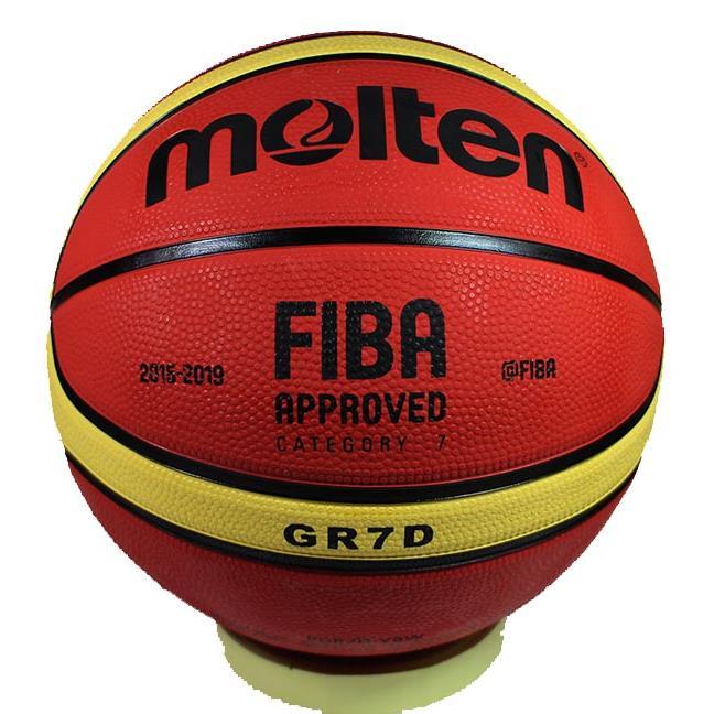 MOLTEN BGR7D-YBW 棕x黃 籃球 深溝 GR7D 7號球 附球帶球針