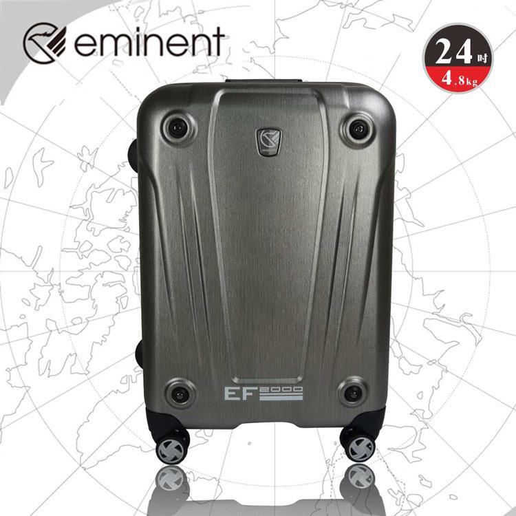 EMINENT 超輕鋁框霧面PC飛機輪旅行箱-行李箱-24吋-灰綠