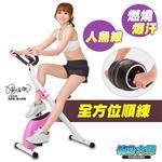 健身大師-全方位超肌力運動訓練機