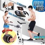健身大師-極速版心跳多功能大平板電動跑步機送健腹輪-雕塑黑