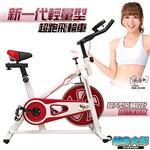 健身大師 極度塑身飛輪健身車- 曲線紅