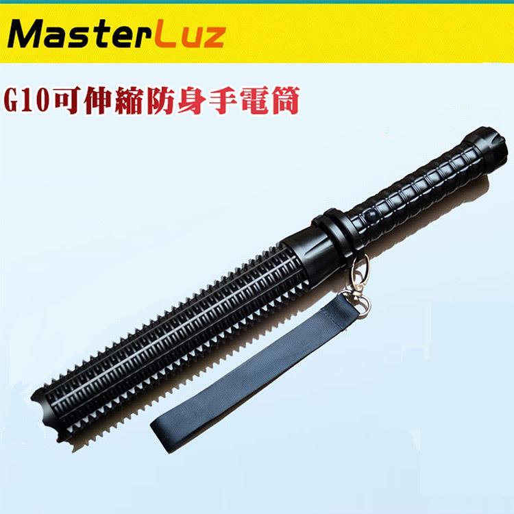 MasterLuz G10可伸縮變焦狼牙棒造型防身手電筒(全配)