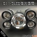 MasterLuz G11 5LED強光頭燈(全配)