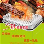 【瀚軒生活】韓式環保椰子烤肉架
