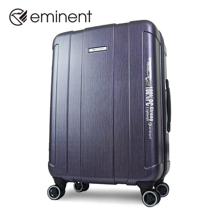【EMINENT雅仕】超輕100%PC時尚高質感亮澤髮絲紋旅行箱-行李箱-28吋