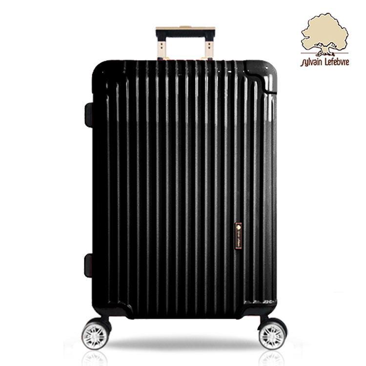 【Sylvain Lefebvre希梵】★New★繽紛馬卡龍系列鋁框旅行箱-行李箱-24吋(黑)