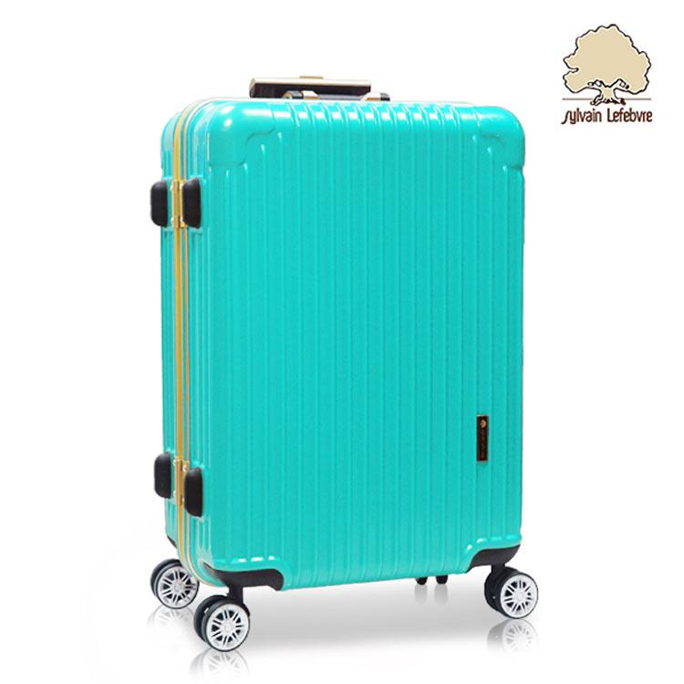 【Sylvain Lefebvre希梵】★New★繽紛馬卡龍系列鋁框旅行箱-行李箱-24吋(綠)