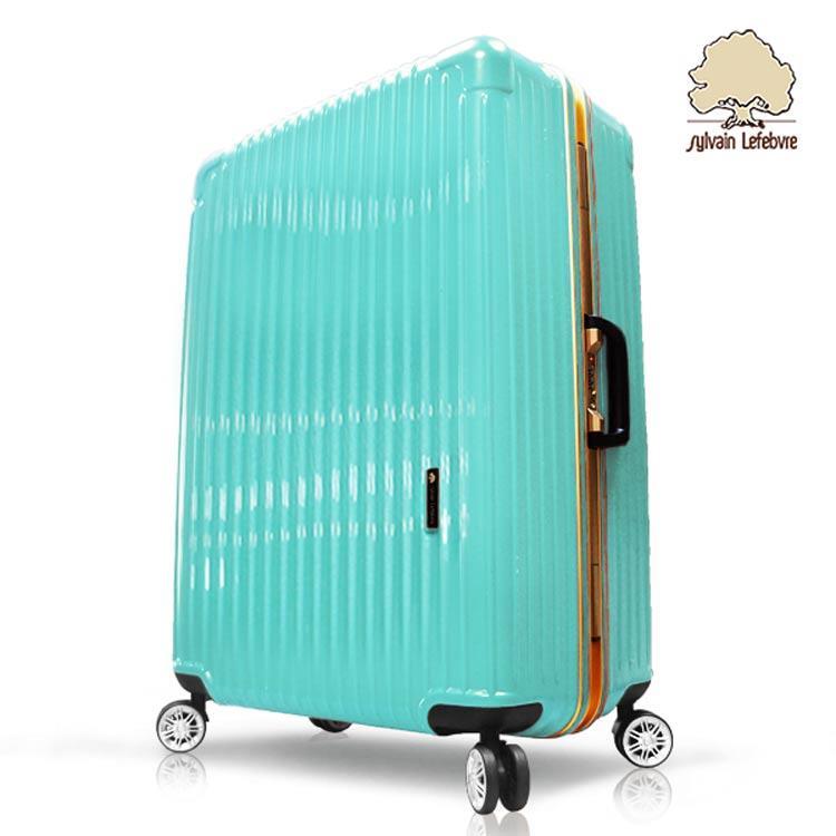 【Sylvain Lefebvre希梵】★New★繽紛馬卡龍系列鋁框旅行箱-行李箱-28吋(綠)