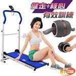 (GTSTAR) 第二代慣性加強版核心訓練健走組-Blue