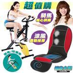 健身大師-超值配磁控健身騎馬健腹按摩組(健腹機/健身車)