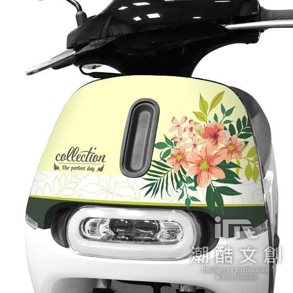 GOGORO 2面板貼 《潮酷文創》創意保護貼 獨特車貼 車膜 / GR2008-Collectio