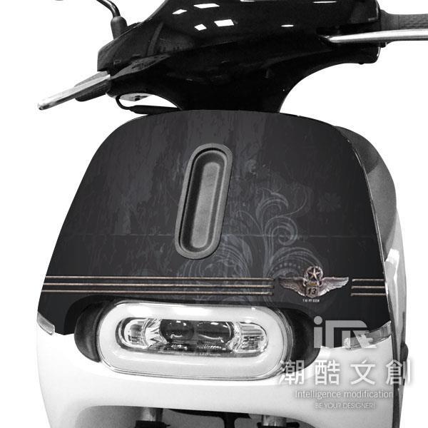 GOGORO 2面板貼 《潮酷文創》創意保護貼 獨特車貼 車膜 / GR2021-雅痞風